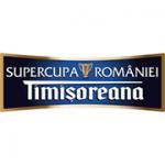 Romanian Super Cup