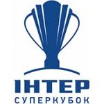 Ukranian Super Cup