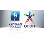 Greek Football Cup