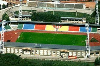 Arsenal Stadion