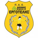 Ergotelis-logo