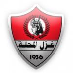 Ghazl El Mahalla
