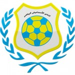 Ismaily-Sporting-Club