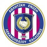 Kalloni FC