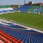 Metallurg Stadium
