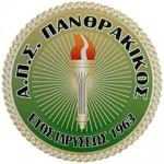 Panthrakikos-logo