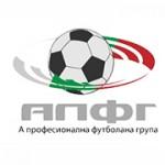 Primeira Liga da Bulgária