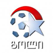 Primeira Liga da Geórgia