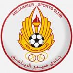 Al-Mesaimeer SC